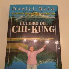 Libros de segunda mano: EL LIBRO DEL CHI KUNG DANIEL REID EL TAO DE LA SALUD EL SEXO Y LA LARGA VIDA URANO DESCATALOGADO. Lote 155314360