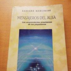Libros de segunda mano: MENSAJEROS DEL ALBA. LAS SORPRENDENTES ENSEÑANZAS DE LOS PLAYEDIANOS (BARBARA MARCINIAK) OBELISCO. Lote 155314498