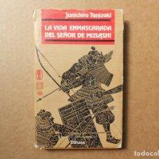 Libros de segunda mano: JUNICHIRO TANIZAKI, LA VIDA ENMASCARADA DEL SEÑOR DE MUSASHI - EDHASA - 1989. Lote 155420938