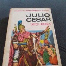 Libros de segunda mano: JULIO CESAR. Lote 155633286