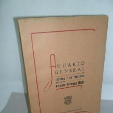 Libros de segunda mano: ANUARIO GENERAL DE CÓRDOBA Y SU PROVINCIA, ORDENADO POR VICENTE SERRANO OVÍN, 1948. Lote 155830234