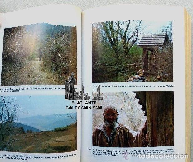 Libros de segunda mano: JESUS VIVIÓ Y MURIÓ EN CACHEMIRA - LA TUMBA DE JESÚS DE NAZARET EN SINAGAR - ANDREAS FABER-KAISER - Foto 5 - 155866454