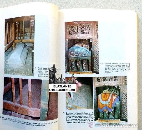 Libros de segunda mano: JESUS VIVIÓ Y MURIÓ EN CACHEMIRA - LA TUMBA DE JESÚS DE NAZARET EN SINAGAR - ANDREAS FABER-KAISER - Foto 8 - 155866454