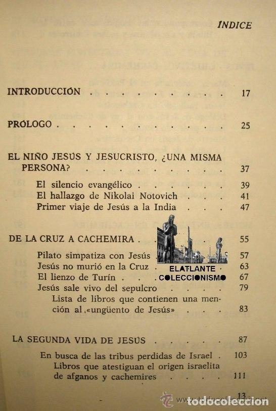 Libros de segunda mano: JESUS VIVIÓ Y MURIÓ EN CACHEMIRA - LA TUMBA DE JESÚS DE NAZARET EN SINAGAR - ANDREAS FABER-KAISER - Foto 3 - 155866454