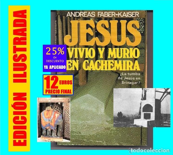 JESUS VIVIÓ Y MURIÓ EN CACHEMIRA - LA TUMBA DE JESÚS DE NAZARET EN SINAGAR - ANDREAS FABER-KAISER (Libros de Segunda Mano - Parapsicología y Esoterismo - Otros)
