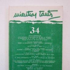 Libros de segunda mano: REVISTA MIENTRAS TANTO Nº 34. Lote 155942034