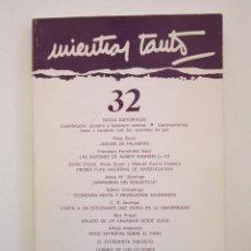 Libros de segunda mano: REVISTA MIENTRAS TANTO Nº 32. Lote 155942194