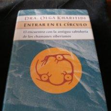Libros de segunda mano: ENTRAR EN EL CÍRCULO. EL ENCUENTRO CON LA ANTIGUA SABIDURÍA CHAMANES SIBERIANOS. DRA. OLGA KHARITIDI. Lote 155955064