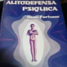 Libros de segunda mano: DION FORTUNE - AUTODEFENSA PSÍQUICA. Lote 155963938