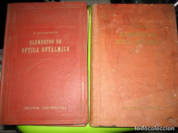 TOMO I Y II. TÉCNICA DE ÓPTICA OFTALMICA (Libros de Segunda Mano - Ciencias, Manuales y Oficios - Otros)