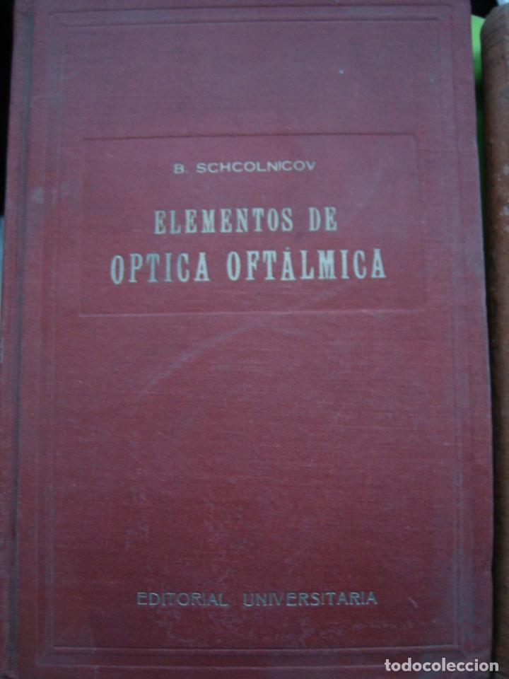 Libros de segunda mano: Tomo I y II. Técnica de Óptica Oftalmica - Foto 3 - 155986126
