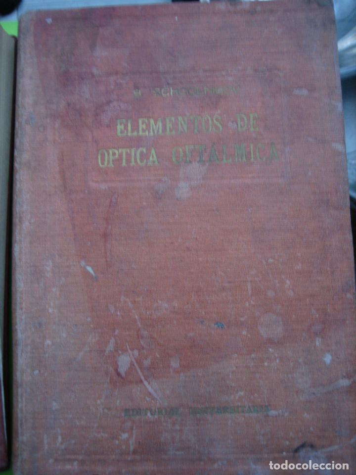 Libros de segunda mano: Tomo I y II. Técnica de Óptica Oftalmica - Foto 4 - 155986126