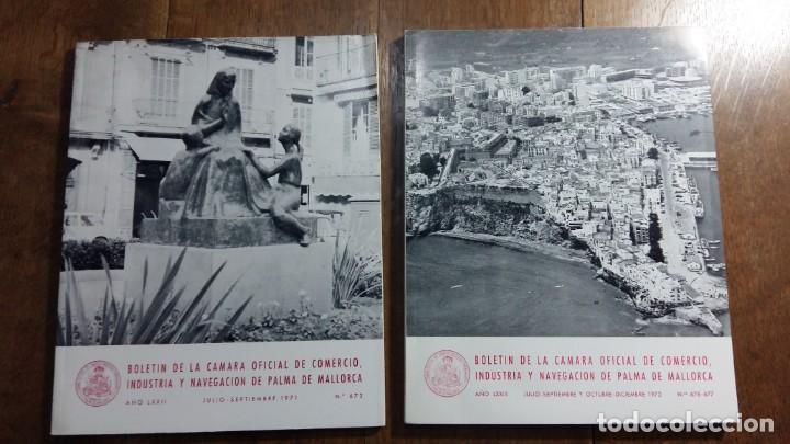 BOLETIN DE LA CÁMARA OFICIAL DE COMERCIO, INDUSTRIA Y NAVEGACIÓN DE PALMA DE MALLORCA, 1971, 1972 (Libros de Segunda Mano - Ciencias, Manuales y Oficios - Otros)