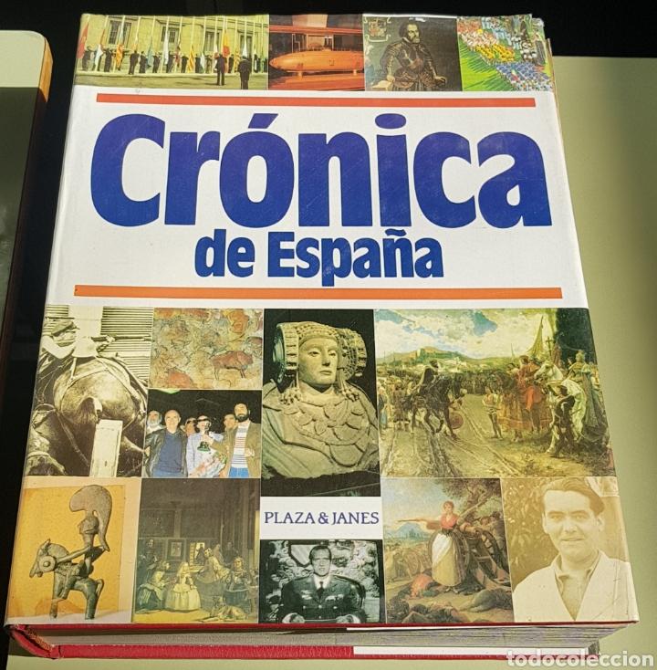 CRONICA DE ESPAÑA - PLAZA JANES - ARM10 (Libros de Segunda Mano - Historia - Otros)