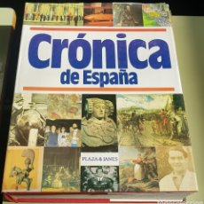 Libros de segunda mano - Cronica de españa - plaza janes - arm10 - 156191766