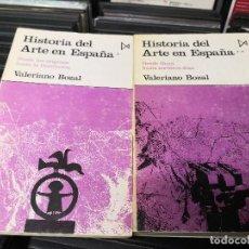 Libros de segunda mano: HISTORIA DEL ARTE EN ESPANA , 2 VOLUMENES. VALERIANO BOZAL. Lote 156537094