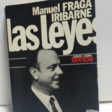 Libros de segunda mano: LAS LEYES MANUEL FRAGA IRIBARNE PLANETA 1975. Lote 156565836