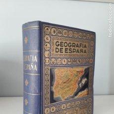 Libros de segunda mano: GEOGRAFIA DE ESPAÑA. AGUSTIN BLANQUEZ FRAILE, ED.RAMON SOPENA.. Lote 173436988