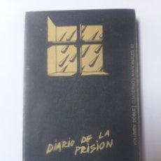 Libros de segunda mano: PENSAMIENTO . DIARIO DE LA PRISIÓN .HO CHI MINH . CUADERNOS MARGINALES 42 . 1974 . TUSQUETS EDITOR. Lote 156873052