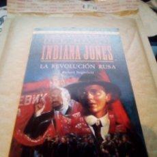 Libros de segunda mano: LAS AVENTURAS DEL JOVEN INDIANA JONES - LA REVOLUCIÓN RUSA - TIMUN MAS - ELIGE TU PROPIA AVENTURA.. Lote 157131566