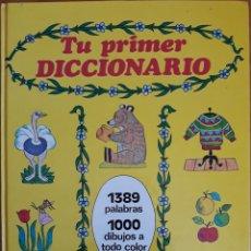 Libros de segunda mano: TU PRIMER DICCIONARIO 1978. Lote 157364318