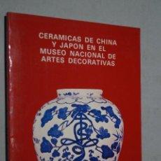 Libros de segunda mano: CERAMICA DE CHINA Y JAPÓN EN EL MUSEO NACIONAL DE ARTES DECORATIVAS. FERNANDO TABAR. Lote 158204694