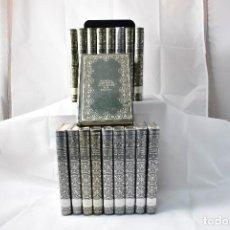 Libros de segunda mano: GRANDES MISTERIOS HISTÓRICOS DEL PASADO. COLECCIÓN COMPLETA 18 VOLÚMENES. Lote 158373750