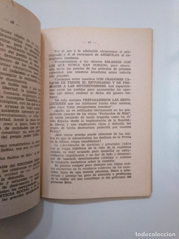 Libros de segunda mano: HISTORIA DE LA MASONERIA ESPAÑOLA. JUAN ALBERTO NAVARRO. 1938. TDK377A - Foto 2 - 158387514