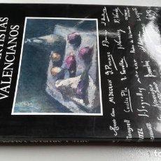 Libros de segunda mano: ARTE Y ARTISTAS VALENCIANOS - ADOLFO DE AZCÁRRAGA - VER FOTOS INDICE Y CONTENIDO. Lote 158390442