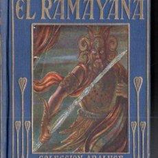 Libros de segunda mano: EL RAMAYANA (ARALUCE, 1940). Lote 158441250