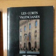 Libros de segunda mano: LES CORTS VALENCIANES AAVV. Lote 158442706