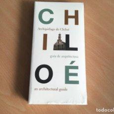 Libros de segunda mano: ARCHIPIÉLAGO DE CHILOÉ - GUÍA DE ARQUITECTURA - NUEVO Y PRECINTADO. Lote 158540838