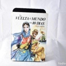 Libros de segunda mano: LA VUELTA AL MUNDO EN 80 DIAS. JULIO VERNE. SUSAETA. 1979. . Lote 158622902