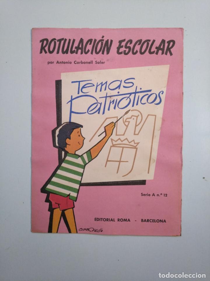Libros de segunda mano: ROTULACION ESCOLAR. ANTONIO CARBONELL SOLER. LOTE COLECCION DE 12 ESTUCHES CON LAMINAS. TDKR44 - Foto 2 - 158676210