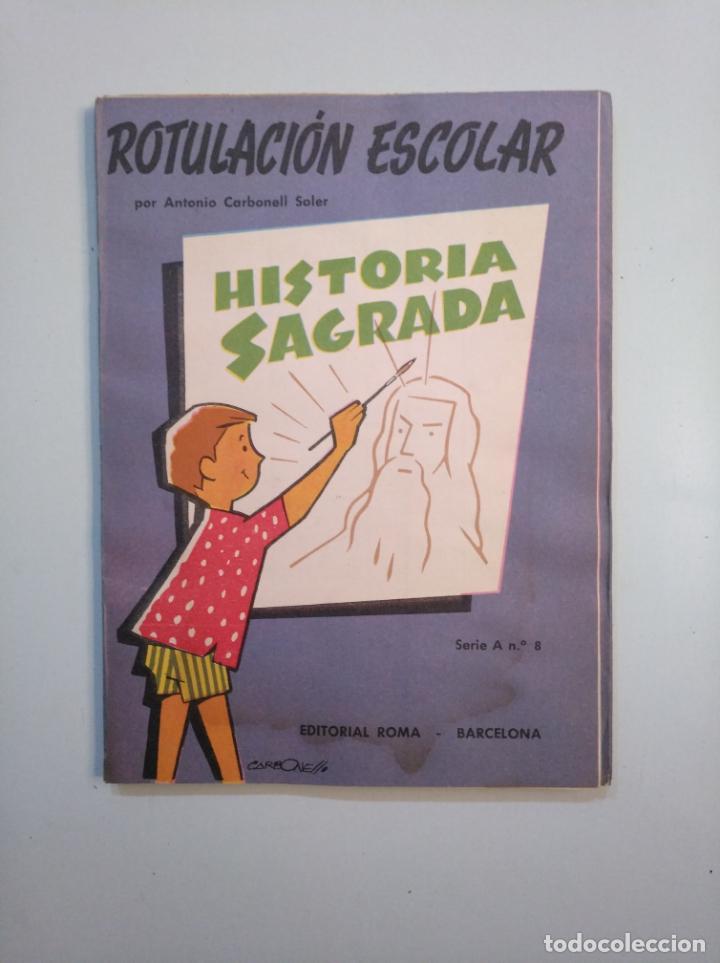 Libros de segunda mano: ROTULACION ESCOLAR. ANTONIO CARBONELL SOLER. LOTE COLECCION DE 12 ESTUCHES CON LAMINAS. TDKR44 - Foto 6 - 158676210