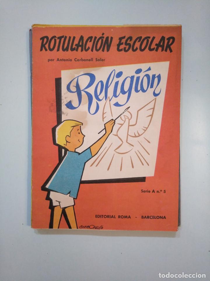 Libros de segunda mano: ROTULACION ESCOLAR. ANTONIO CARBONELL SOLER. LOTE COLECCION DE 12 ESTUCHES CON LAMINAS. TDKR44 - Foto 9 - 158676210