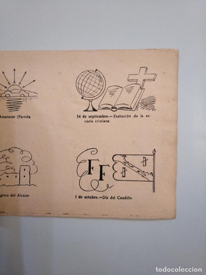 Libros de segunda mano: MODELOS DE ORNAMENTACION PARA CUADERNOS ESCOLARES. JUAN NAVARRO HIGUERA. ALBUM I, II Y III. TDKR44 - Foto 2 - 158679058