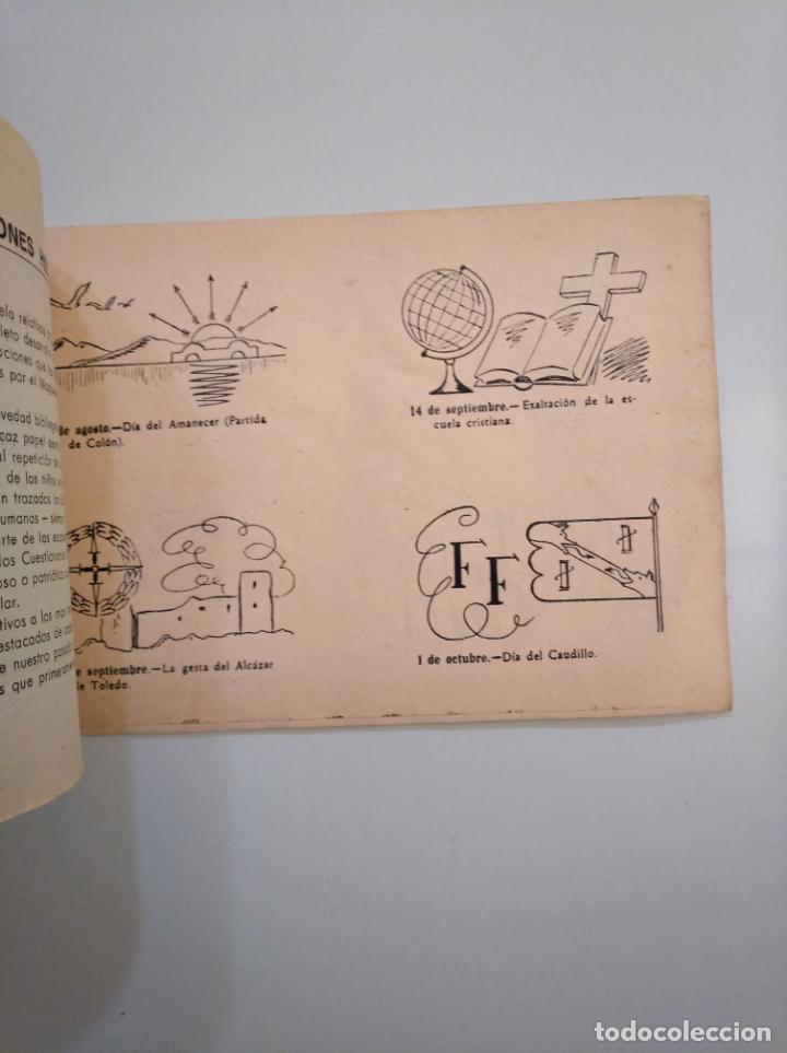 Libros de segunda mano: MODELOS DE ORNAMENTACION PARA CUADERNOS ESCOLARES. JUAN NAVARRO HIGUERA. ALBUM I, II Y III. TDKR44 - Foto 7 - 158679058
