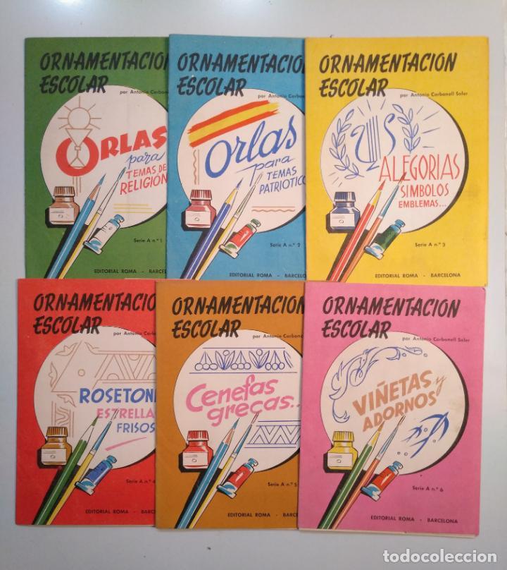 ORNAMENTACION ESCOLAR. ANTONIO CARBONELL SOLER. LOTE DE 6 ESTUCHES CON LAMINAS. TDKR44 (Libros de Segunda Mano - Bellas artes, ocio y coleccionismo - Otros)