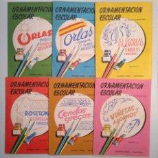 Libros de segunda mano - ORNAMENTACION ESCOLAR. ANTONIO CARBONELL SOLER. LOTE DE 6 ESTUCHES CON LAMINAS. TDKR44 - 158679314
