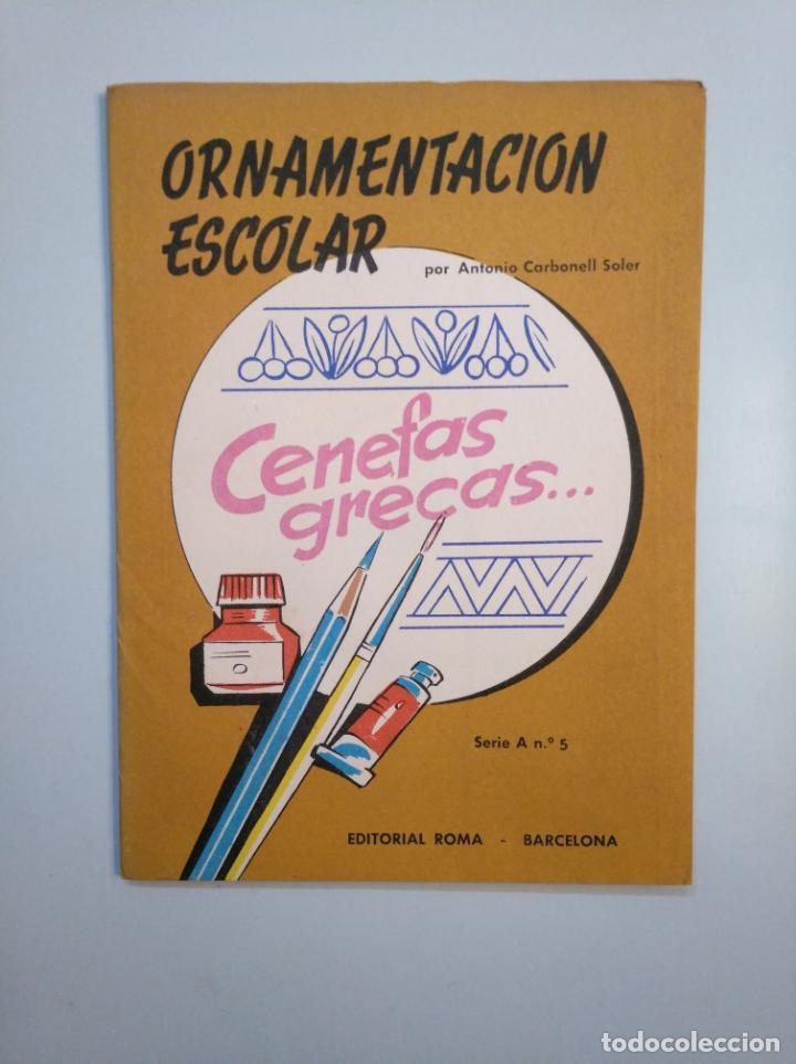 Libros de segunda mano: ORNAMENTACION ESCOLAR. ANTONIO CARBONELL SOLER. LOTE DE 6 ESTUCHES CON LAMINAS. TDKR44 - Foto 3 - 158679314