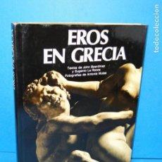 Libros de segunda mano - EROS EN GRECIA JOHN BOARDMAN y EUGENIO LA ROCCA, fotografías de ANTONIA MULAS - 158719330