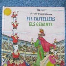 Libri di seconda mano: PETITES HISTÒRIES DE CATALUNYA ELS CASTELLERS - ELS GEGANTS PILARÍN BAYÉS - COMO NUEVO. Lote 158859398