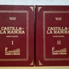 Libros de segunda mano: CASTILLA LA MANCHA. MADOZ 1845-1850. EDICION FASCIMIL. Lote 158950713