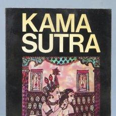 Libros de segunda mano: KAMA SUTRA. EL ARTE DE AMAR EN LA INDIA MILENARIA. 1973. Lote 159176166