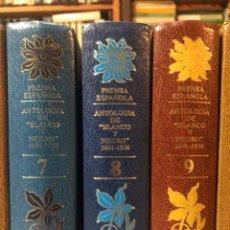 Libros de segunda mano - Antología Blanco y Negro. 10 Tomos, completo. Numerosas ilustraciones, - 159775738