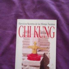 Livros em segunda mão: CHI KUNG EJERCICIOS SECRETOS DE LOS MONJES TAOISTA KIM TAWM 3 EDICION SIRIO. Lote 159964234