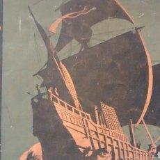 Libros de segunda mano: ATLAS ESCOLAR MODERNO (SEIX BARRAL). Lote 160028026