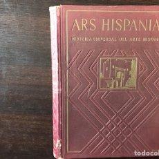 Libros de segunda mano: ARS HISPANIAE Nº 4. ARTE ALMOHADE, NAZARÍ, MUDÉJAR.. Lote 160366306