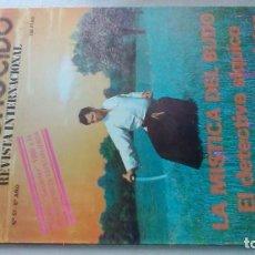 Libros de segunda mano: MUNDO DESCONOCIDO/ 57/ MISTICA BUDO - DETECTIVE SIQUICO - PAPAS ALQUIMISTAS/ / E205. Lote 160413506